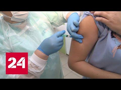 Вакцинация в Ярославской области: куда обращаться и что делать - Россия 24