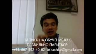 видео ТРИХОЛОГ про ПРИЧИНЫ выпадения ВОЛОС