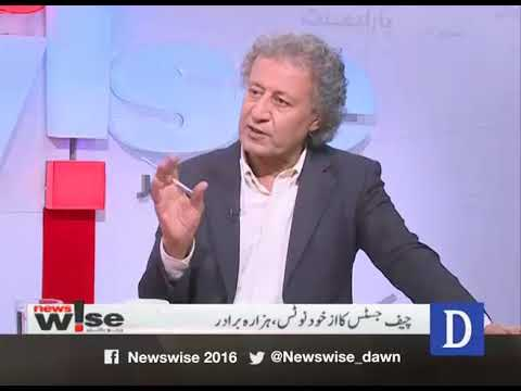 Newswise - 02 May, 2018  - Dawn News