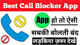 Top Call Blocker App for Android || Call Block | By Hindi Android Tips