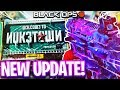 NEW BLACK OPS 4 🔴 NUKETOWN UPDATE! // BO4 NEW UPDATE 1.05 // 🔴TOP RANKED COD PLAYER!