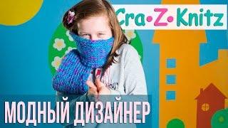 Cra-Z-Knitz