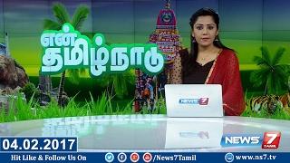 En Tamil Nadu News 04-02-2017 – News7 Tamil News