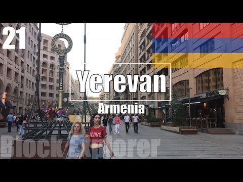 🇦🇲 21 YEREVAN, Armenia Is Զարմանալի է - Block Explorer
