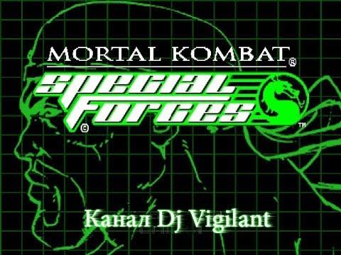 Скачать игру Mortal Kombat через торрент