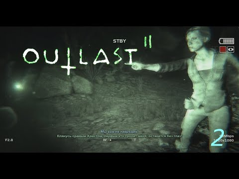 видео: Вперед! В затекстурье! - Outlast 2 #2