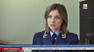 Наталья Поклонская провела личный приём граждан в г. Симферополе (30.03.2016 г.)
