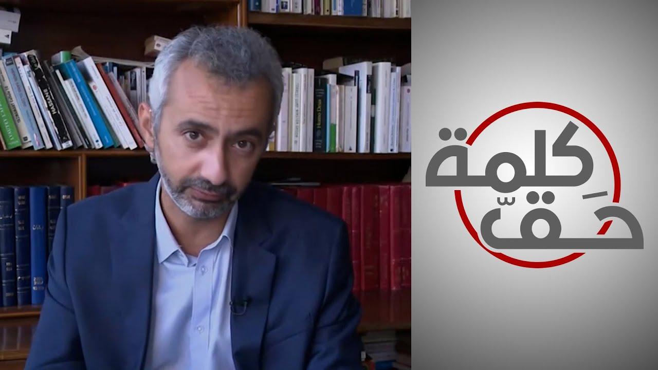 كلمة حق – أحمد بن شمسي: التمييز في قانون الجنسية القطري غير مقبول وهو مخالف لحقوق الإنسان