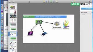 Как разблокировать банковскую карту находясь заграницей.(http://rybasov.com - как переехать жить и работать в Таиланд для собственников бизнеса и тех, кто работает по найму..., 2014-03-21T14:26:14.000Z)