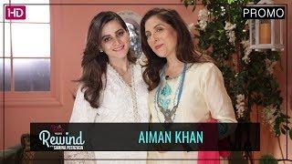 Aiman Khan Shares Her Love Story On Rewind With Samina Peezada | Promo