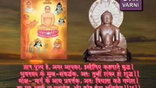 Bhaktamar Stotra Hindi full