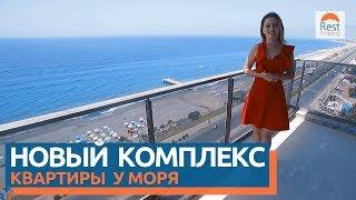 Недвижимость в Алании. Квартиры в Турции с видом на море на первой линии Махмутлара || RestProperty