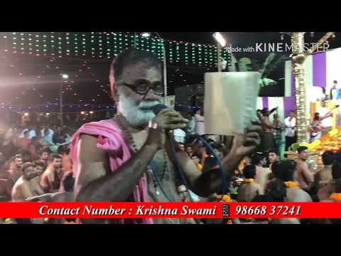 krishna-swamy-//98668-37241//మంత్ర-పుష్పము