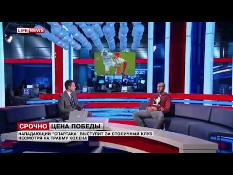 Юра Мовсисян  Не уверен, что выйду на поле в дерби с ЦСКА часть 2