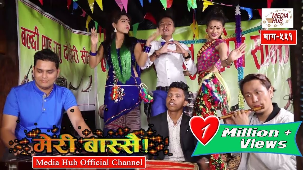 Meri Bassai Episode-551, 22-May-2018, By Media Hub Official Channel