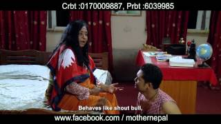 Nepal aama movie promo.mp4