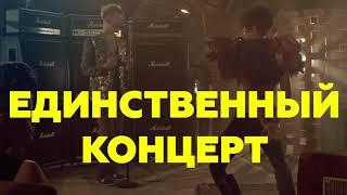 Иван Дорн -19/10/2018 - Клуб Барби