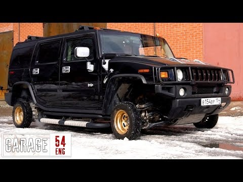 Fitting a set of 13-inch rims to a Hummer H2