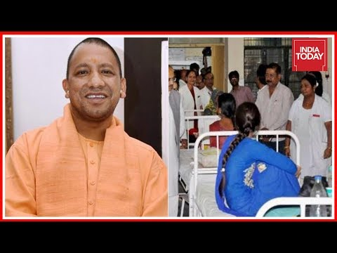 UP Hospitals Rent Air Coolers For Cm's Visit