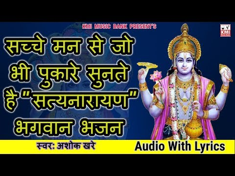 Video - https://youtu.be/ZE_s7H6rxdw         Om namo Narayan Narayan hari hari bhajman Narayan Narayan hari hari good night all friends wish you with family members