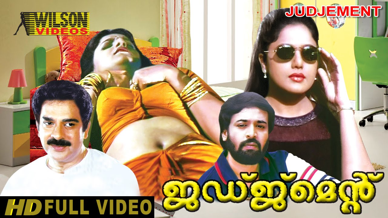 Download Judgement  Malayalam Full Movie