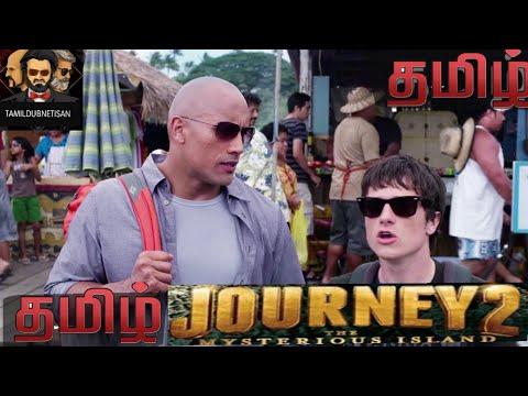 (தமிழ்)Hollywood Scene01 ருத்ர பூமி அதிசய தீவு01 Mysterious Island tamildubnetisan Movie Clips