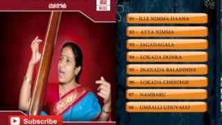 Kannada Devotional Songs Vachana Lahari