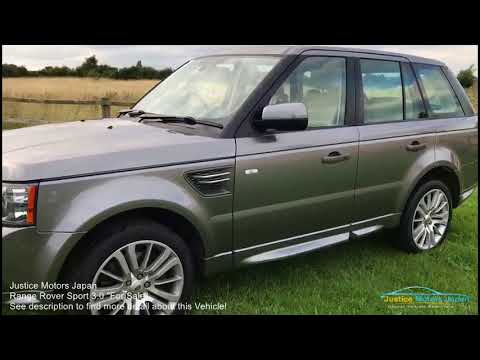 Range Rover 2010 For Sale | Justice Motors Japan – New / Used Car Exporter Worldwide.
