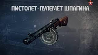Нефакт. Выпуск 63. Автомат Калашникова