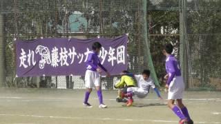 20172 26 山本杯 決勝戦 藤枝SSSー高洲南 前半