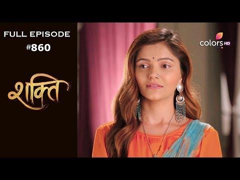 Shakti - 11th September 2019 - शक्ति - Full Episode