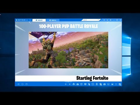 How to Install Fortnite Mobile on Windows 10 2019 Installation Tutorial