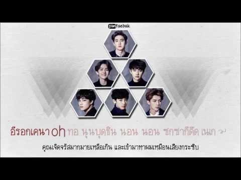 [Karaoke - Thaisub] EXO - Lady Luck (Korean ver.)