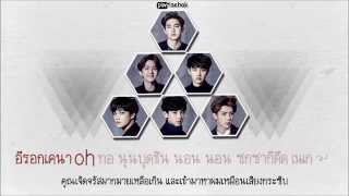 [Karaoke - Thaisub] EXO - Lady Luck (Korean ver.)