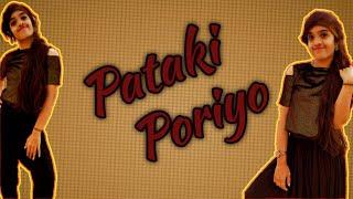 Kotigobba 3 | Pataki Poriyo | Ashika | Sudeepa | Arjun Janya | ShivaKarthik | Dance Choreography