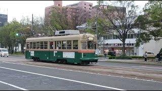 広島電鉄1900形1909号『清水』西観音町〜福島町