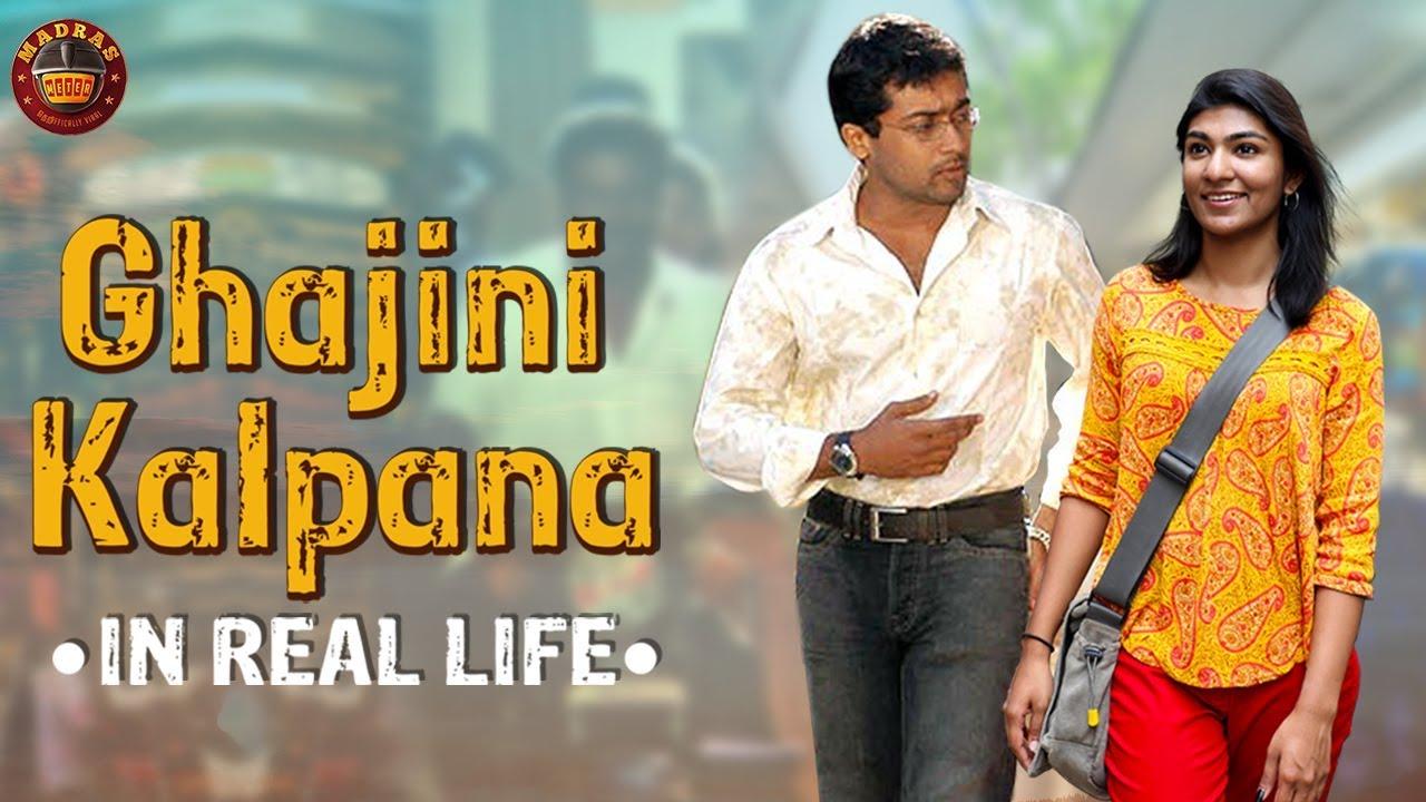 When You Are Ghajini Kalpana In Real Life!! | Avalaa Nee | Epi 2 |  Ghajini | Suriya | Madras Meter