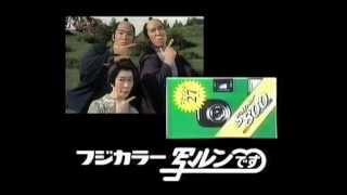 高島忠夫 寿美花代 高嶋政宏 高嶋政伸.