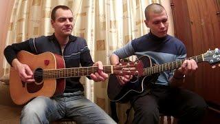 Сплин - Мое сердце (Cover)  / Кавер на гитаре + ТАБЫ