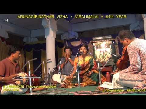 Thiruvananthapuram N J Nandhini =14  Mayilmeethu virainthodi vaa