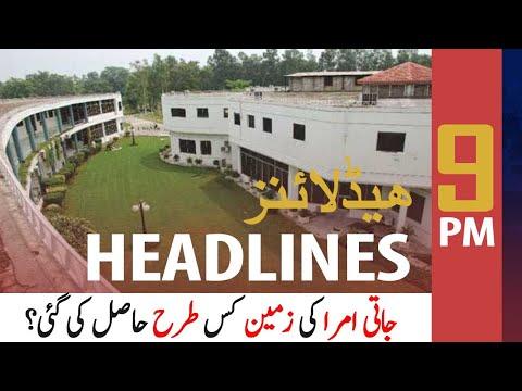 ARYNews Headlines   9 PM   15th APRIL 2021