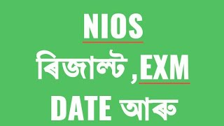 DLED NIOS RESULT DATE AND EXAM DATE UPDATE NEWS,
