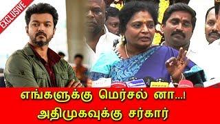 Mersal for PJB , Sarkar for ADMK – Tamilisai