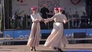 Song&Dance Festival, Rigas Svetki, Origo Stage / Rīgas Svētki / Riga City Day / Танцы&Песни