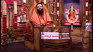 Maharishi Vaani - ಮಹರ್ಷಿ ವಾಣಿ | Devotional Show | Epi 1162 | Feb 26, 2018 | Best Scene | #ZeeKannada