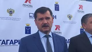 """Глава Росавиации оценил шансы """"Саратовских авиалиний"""" возобновить полеты"""