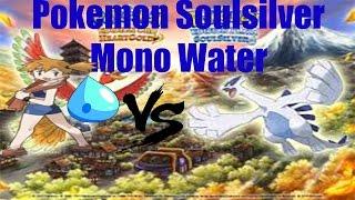 Pokemon Soulsilver Mono Water Lider de gimnasio Misty