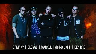 Download Green Park Gang: Markul, Sifo. Tranzit Tour. Live in Kyiv Mp3 and Videos