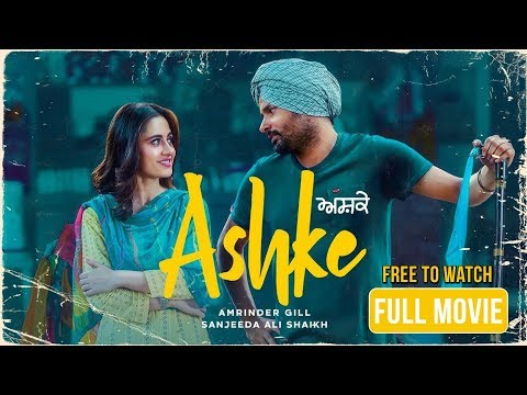 Ashke Full Movie (HD) | Amrinder Gill | Sanjeeda Shaikh | Rh