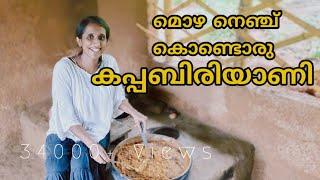 കപ്പ ബിരിയാണി kottayam style in a rocket stove